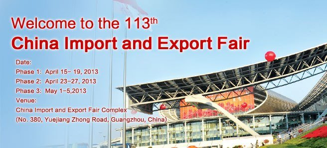 Canton Fair 113